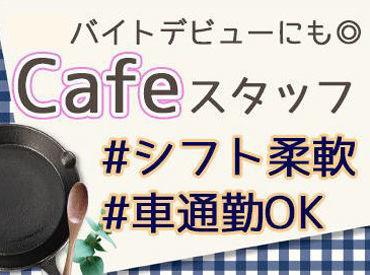 コメダ珈琲 今治立花店の画像・写真
