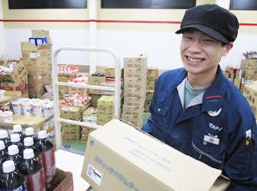 マルアイ 米田店の画像・写真