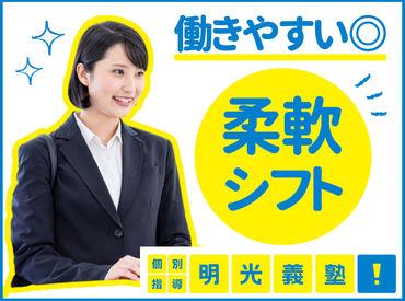 明光義塾諏訪中洲教室[M_303083] の画像・写真