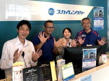 スカイレンタカー 福岡空港店の画像・写真