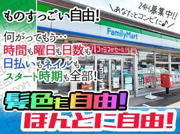 ファミリーマート 祝谷店の画像・写真