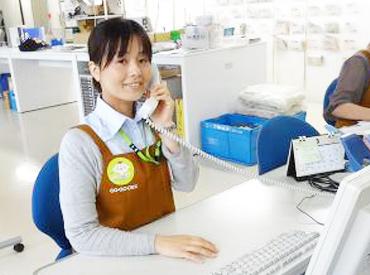 生活協同組合コープみらい 熊谷センターの画像・写真