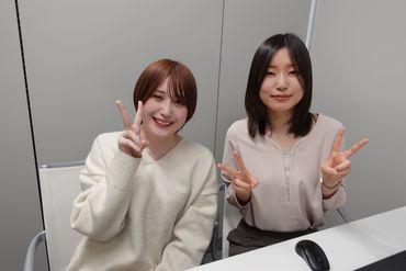 キャリアリンク株式会社 ※東証一部上場/PNC92199の画像・写真