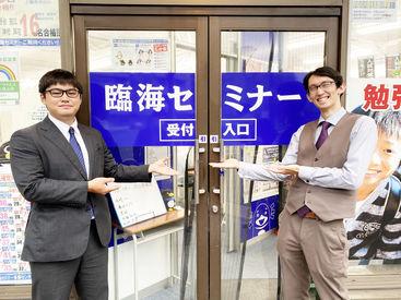 臨海セミナー 藤沢南校の画像・写真