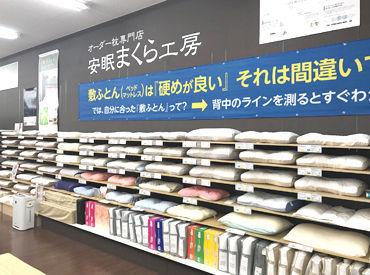 中島寝具株式会社の画像・写真