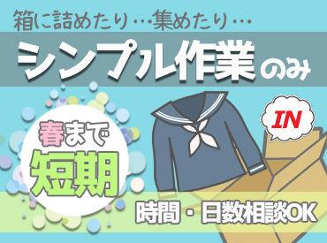 明石被服興業株式会社 児島の画像・写真