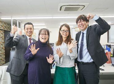 ライフホーム株式会社 勤務地:横浜の画像・写真