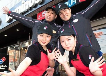 ドミノ・ピザ 御成通2丁目店の画像・写真