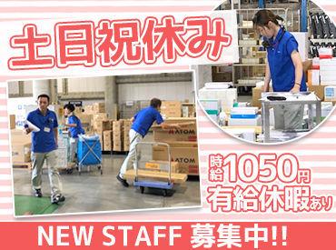 アトムメディカル株式会社 浦和工場の画像・写真