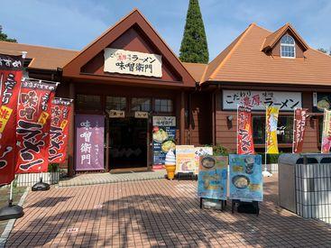 味噌衛門・KU-don店の画像・写真