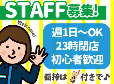 ファミリーマート 札幌発寒14条店の画像・写真