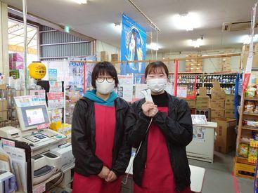 油甚 泉大津店の画像・写真