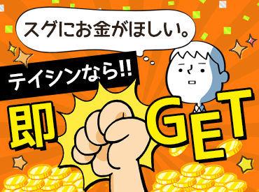 テイシン警備株式会社 新松戸支社の画像・写真