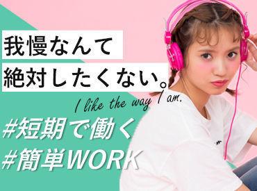 テイケイトレード株式会社 新宿支店の画像・写真