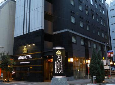 アパホテル(APA HOTEL)〈池袋駅北口〉の画像・写真