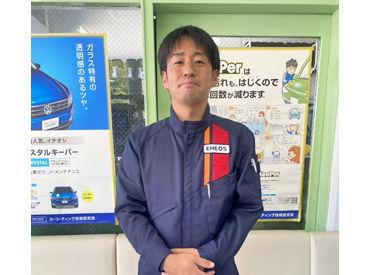 宮田油業株式会社の画像・写真