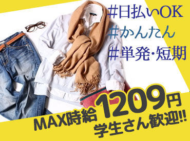 株式会社THビジネスサポート 成田支店/NRTSの画像・写真