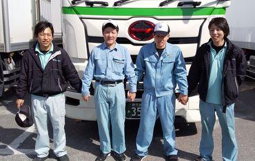 株式会社南栄運輸 本社の画像・写真