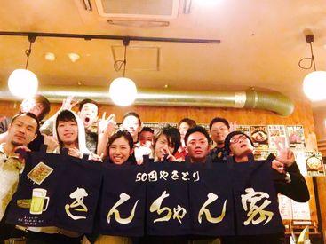 50円やきとりきんちゃん家 北千住店の画像・写真