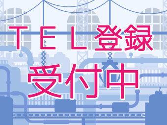 株式会社パワーキャスト 東大阪オフィス/HI-2175-1の画像・写真