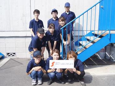 株式会社セイノースタッフサービスの画像・写真