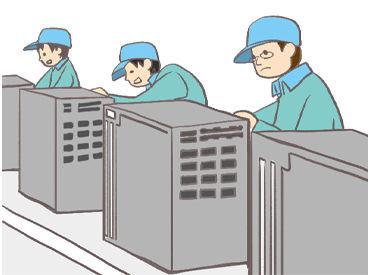 株式会社テクノ・サービスの画像・写真