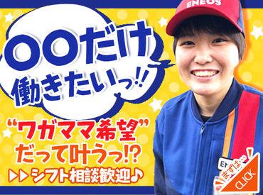 Dr.Driveセルフ秋田北店の画像・写真