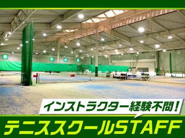 メッセ美原テニススタジアム/株式会社インターナショナルスポーツの画像・写真