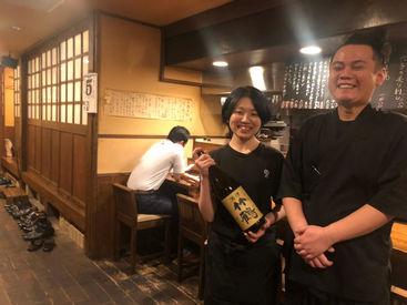 酒と肴 圓屋(つぶらや)の画像・写真