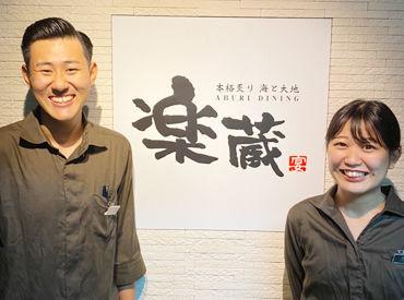 株式会社湘南第一興商の画像・写真