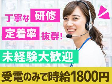 株式会社グランド 東京営業所の画像・写真