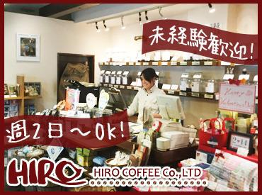 株式会社ヒロコーヒー千里五月ヶ丘店の画像・写真