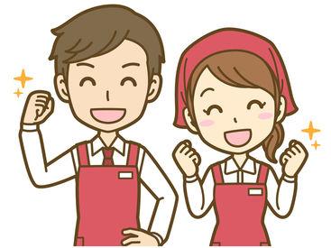 日本ゼネラルフード株式会社 勤務地:9350_アロス尾張旭店の画像・写真
