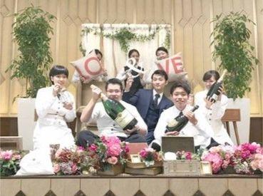 エール九州有限会社 【勤務地:アルカディア小倉】の画像・写真