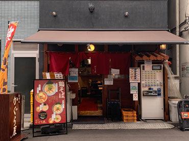 鶏そばかぐら屋 本店の画像・写真
