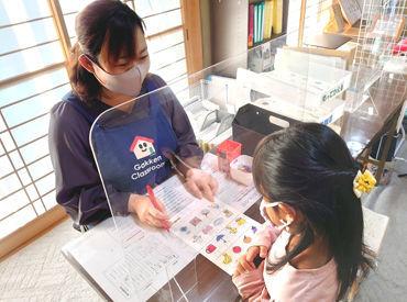 学研下羽田教室の画像・写真