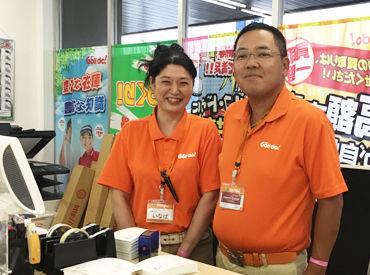 ゴルフ・ドゥ!滋賀草津店の画像・写真