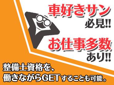 株式会社レソリューション 名古屋支店[009] の画像・写真