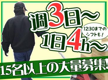南日本運輸倉庫株式会社 春日部営業所の画像・写真