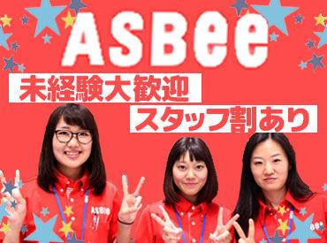 ASBeeイオンモールかほく店の画像・写真