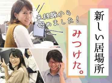 株式会社アネシスリンク【002】の画像・写真