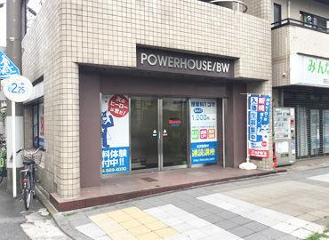 個別指導学院ヒーローズ川崎渡田校の画像・写真