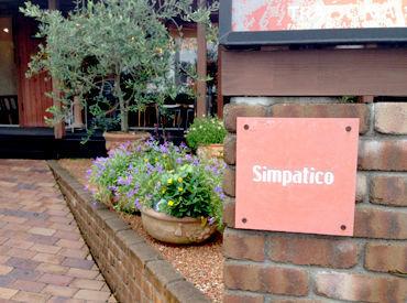 TRATTORIA Simpaticoの画像・写真