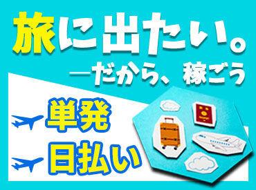 日本トスコム株式会社 川越支店の画像・写真