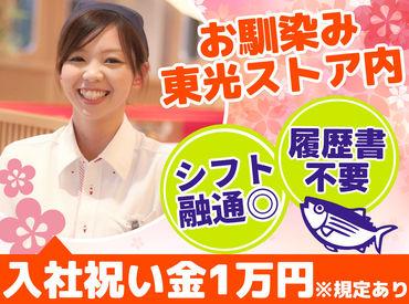 東進共同水産株式会社の画像・写真