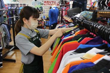 オフハウス 津島店の画像・写真