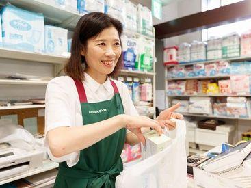 株式会社光洋ショップ-プラス(勤務地:9539 慶友整形外科病院)の画像・写真