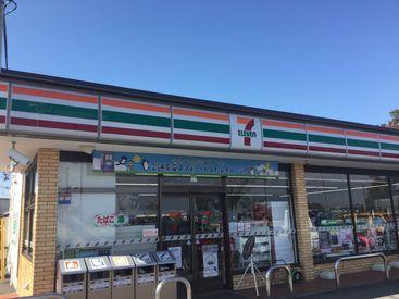 セブンイレブン郡山大槻太田店の画像・写真