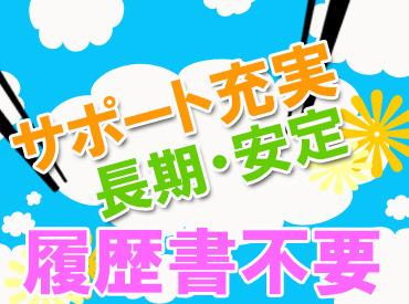 エヌエス・ジャパン株式会社 (勤務地:加東市)の画像・写真