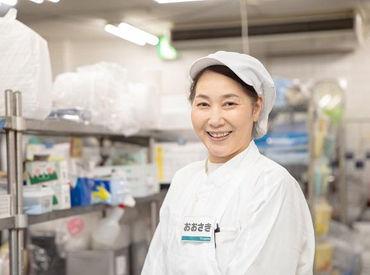 エバグリーン廣甚株式会社の画像・写真